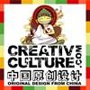 CreativCulture