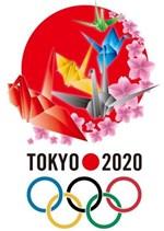 Kick off Karate OL 2020