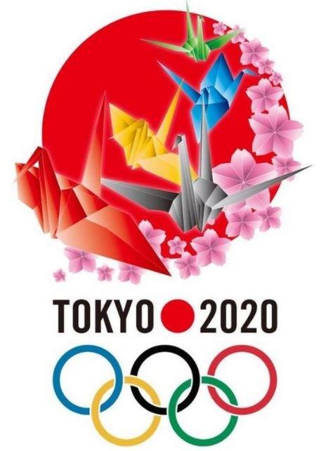 Ol i 2020