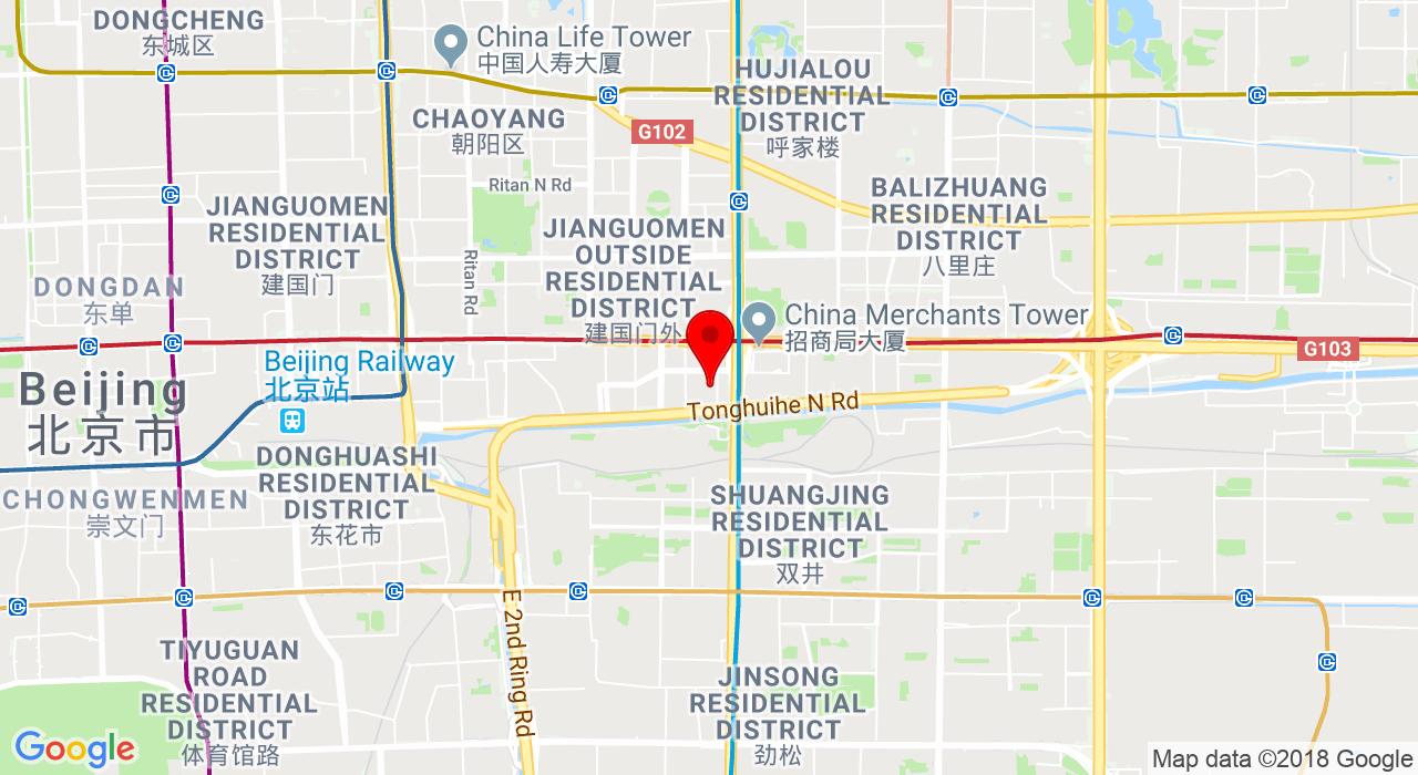 建外SOHO东区9号楼2层西南角商铺9213号维根小屋(国贸站D出口)Vegan Hut, Room.9213, F2, Building 9, Jianwai SOHO (Exit D at Guomao Station),