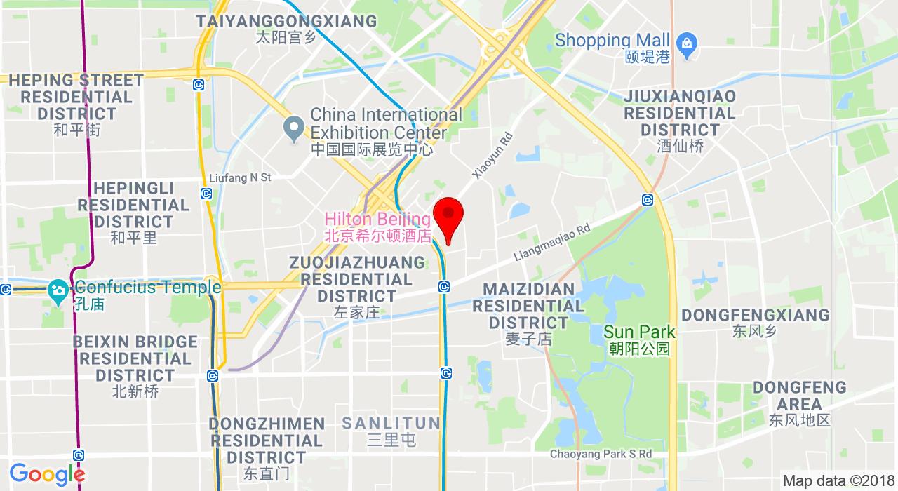Hilton Beijing,
