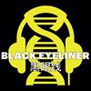 BLACK EYELINER | 黒眼线