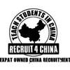 Recruit 4 China