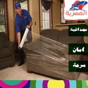 شركة شحن برى الى مصر